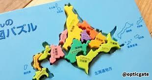 日本のこの場所を一言で言ってみるトピ