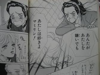 懐かしすぎて涙出る!アラサーが読み返したい少女漫画ランキング
