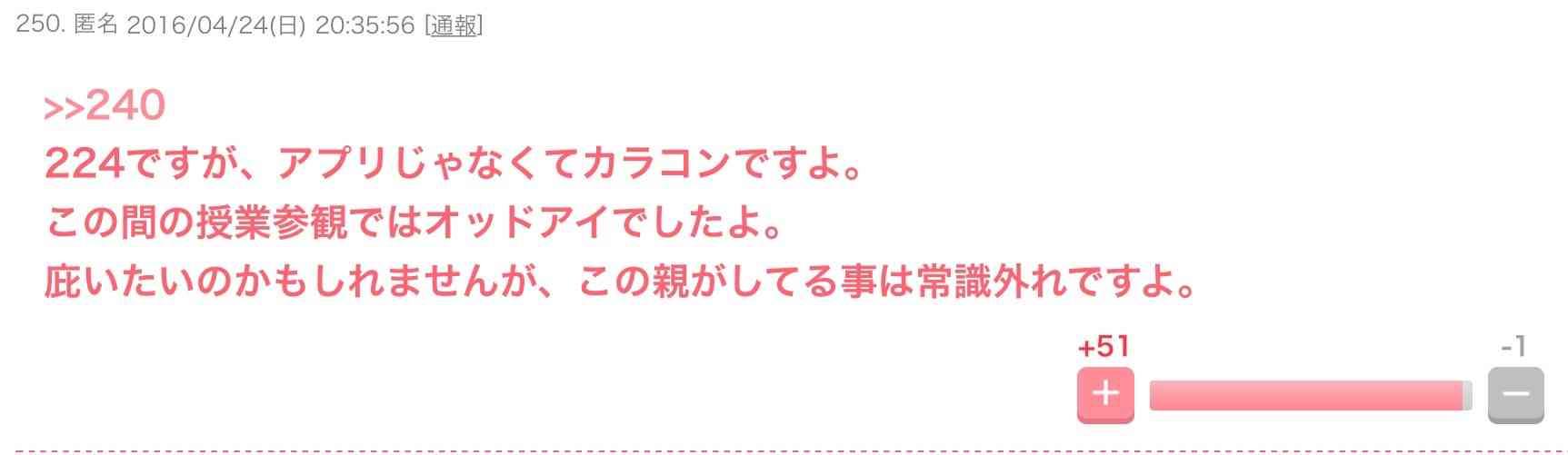 7歳のホスト・琉ちゃろくんのファッションが凄いw 高級ブランド揃い!!