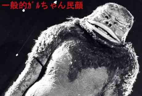「嘘を書かれるのは悔しいです」前田敦子、観劇マナー違反報道を否定