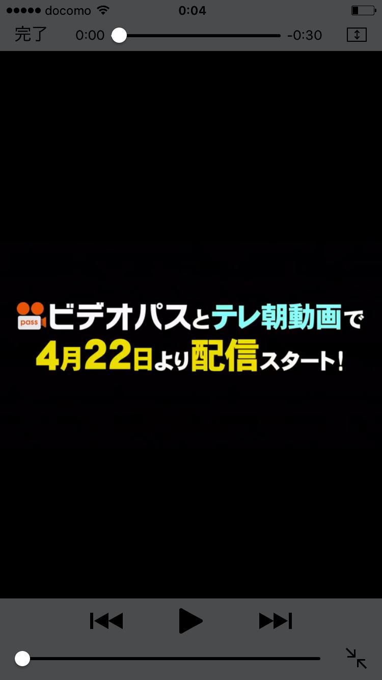 【実況&感想】民王スピンオフ〜恋する総裁選〜