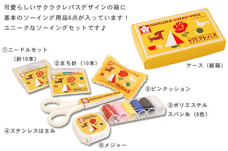 リュックに歯ブラシ、日本酒まで!サクラクレパスのコラボ商品がカワイイと大好評