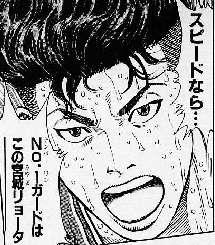 井上雄彦作品語ろう