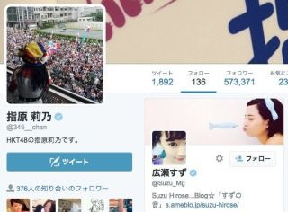 大島優子、ぺこ&りゅうちぇるは「ゆとり世代のスター」対面に感激