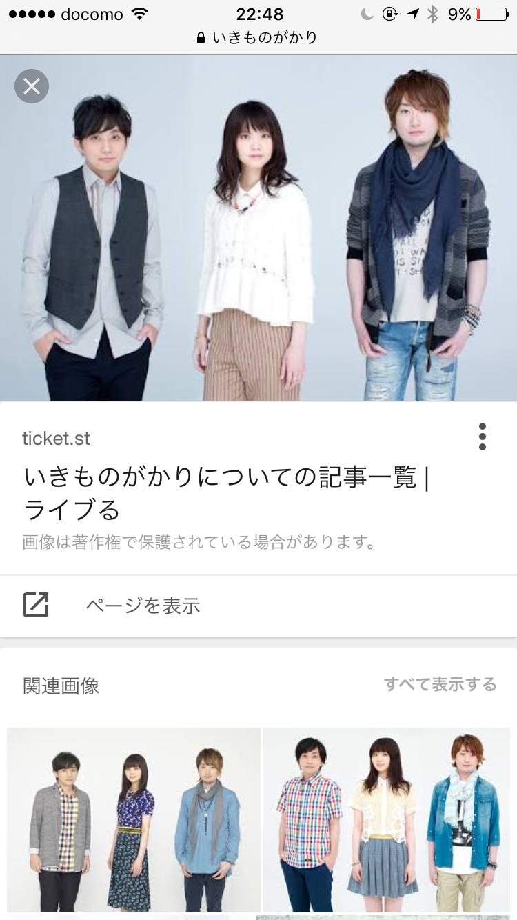 【実況&感想】火曜ドラマ「重版出来!」第1話
