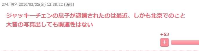 【Girls Channel 5月号】好きなコーディネートを貼るトピ