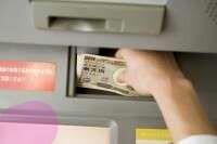 支払いは現金派?カード派?