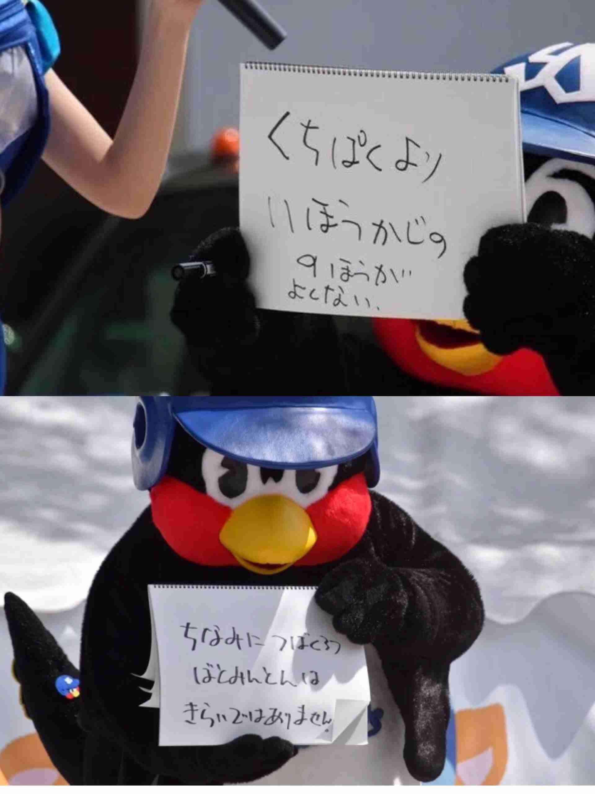 つば九郎について語り合いましょう!