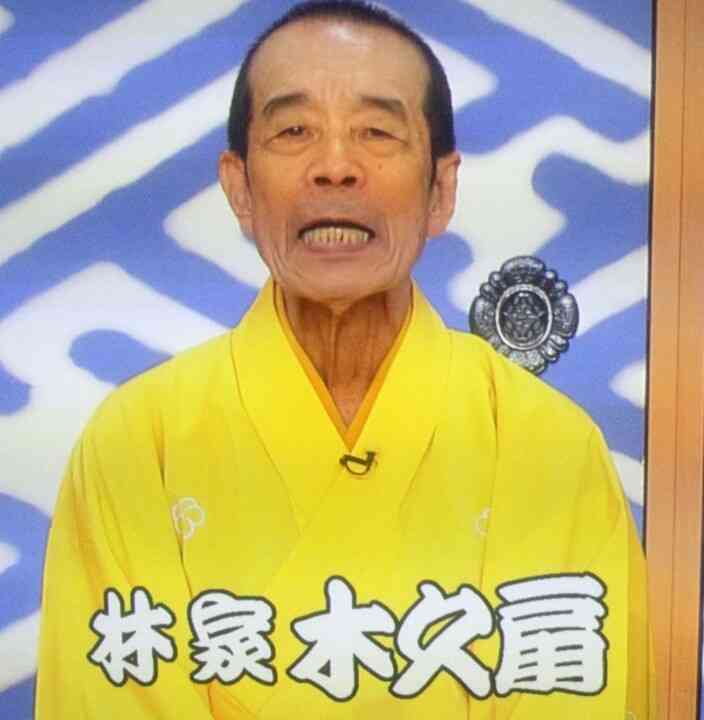 桂歌丸「笑点」50周年で大喜利司会引退発表 ラストは5月22日生放送