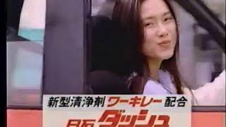 【女優】中谷美紀を語りませんか?