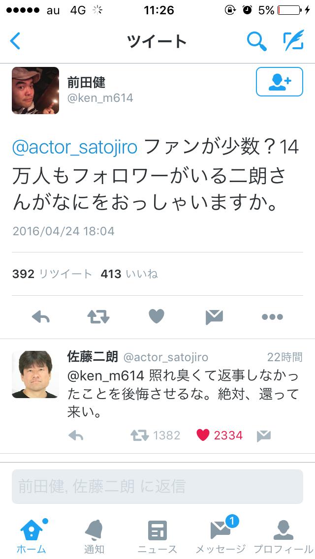 前田健さん急死…44歳 路上で倒れ緊急搬送 あややモノマネで人気