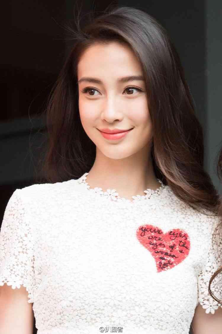 Id pmo7503 beautiful asian bride