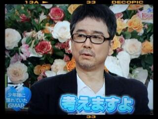 トレンディエンジェル斎藤司、かつらで男前説実証!? ソナーポケットのMV出演
