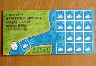 うさぎまみれ!! 2円切手でデコられたゆうパックがアーティスティック!