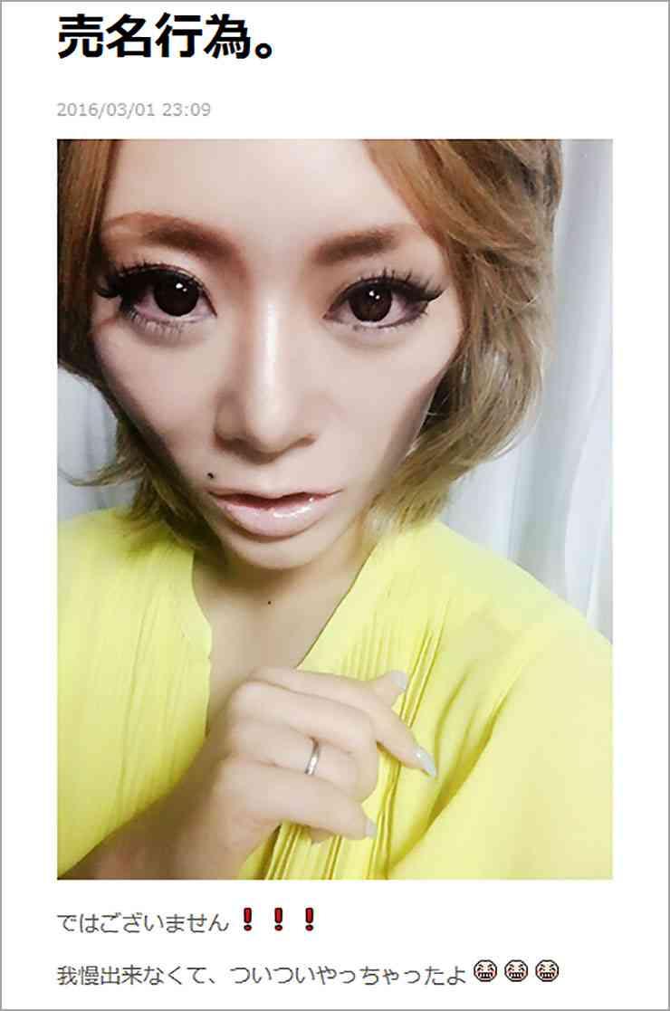 【画像】辻希美の長女、洋服の趣味が意外にシックw 辻ちゃんより大人っぽいぞ!