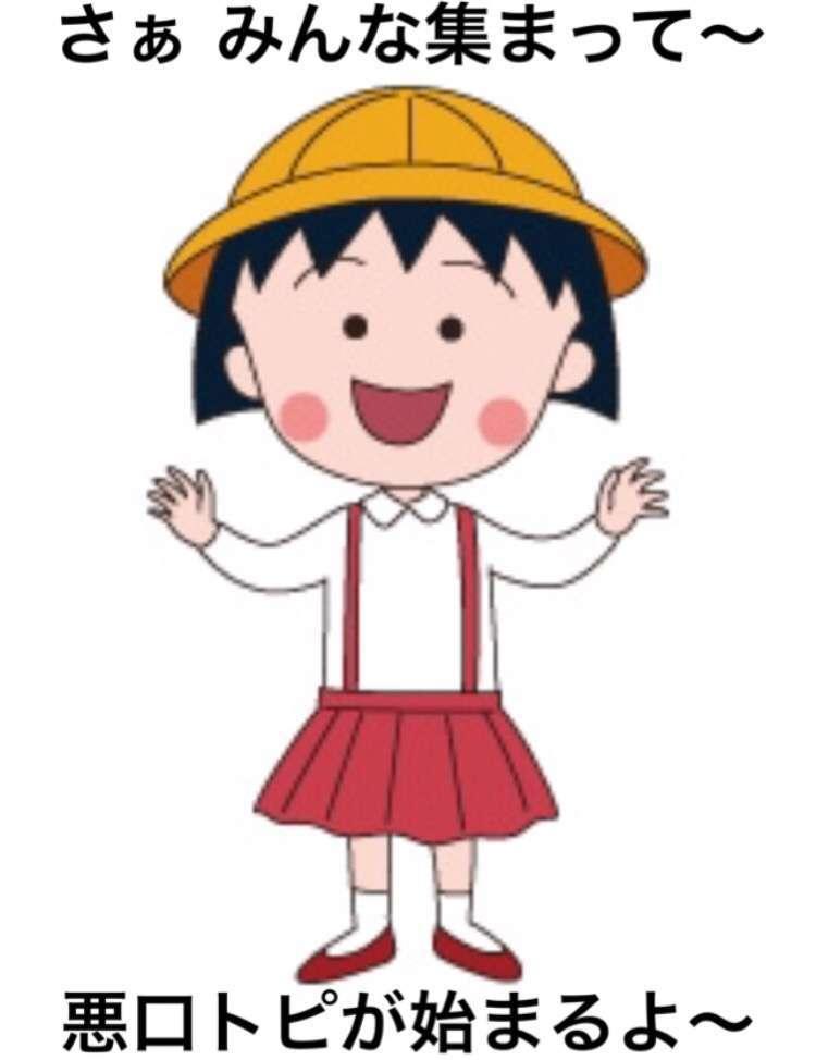 藤原紀香&片岡愛之助と3ショット はるな愛「大好きなお姉ちゃん」の幸せ喜ぶ