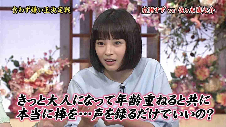 広瀬すず、松岡茉優の「もう会いたくない」に大慌て「嘘でしょ!?」