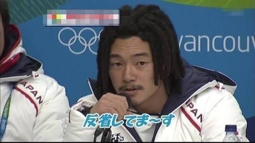 今井メロ「バカだと思う」スノーボード界の現状嘆く