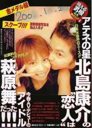 浅田真央、18年平昌五輪挑戦を明言「それが私の最終目標」