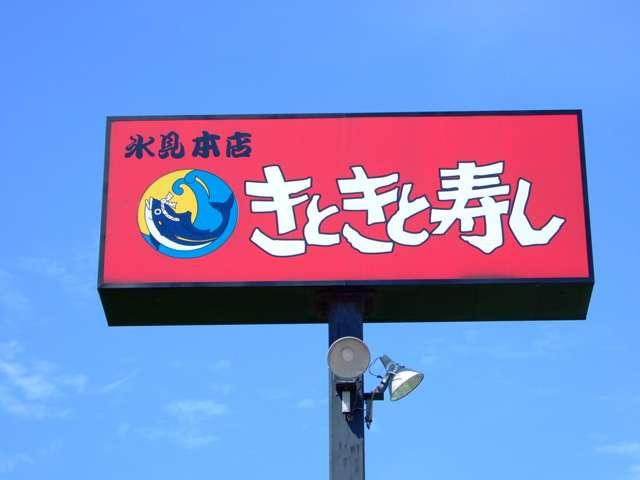 富山県を語ろう