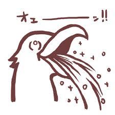 ゲス乙女・川谷絵音 どアップ写真にファン「すごく綺麗な目」