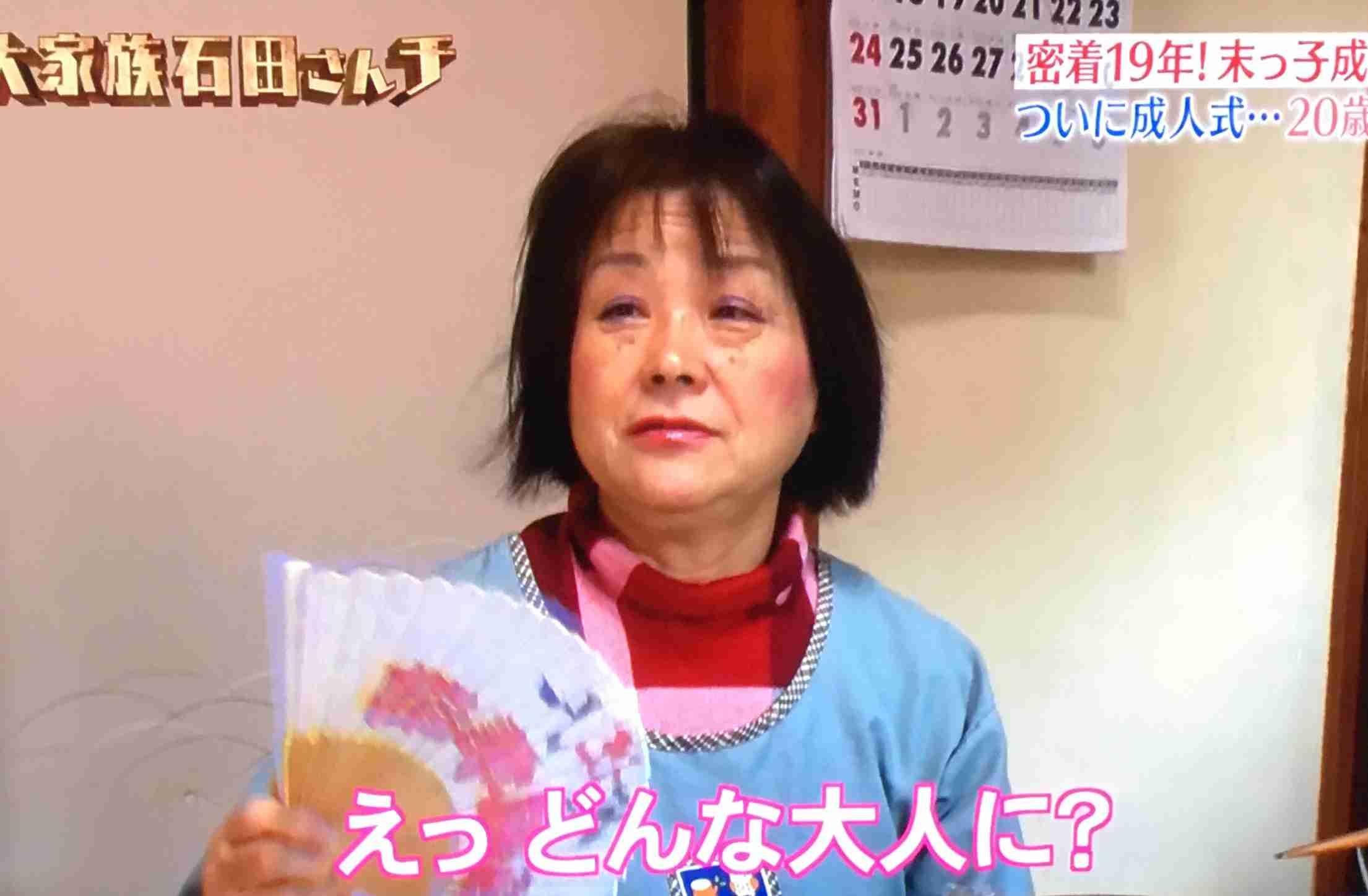 【実況&感想】大家族石田さんチ、密着19年「家族ってなんだ」SP
