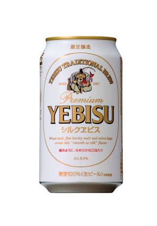 発泡酒、第三のビール飲みますか?