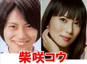 柴咲コウ、ほぼスッピンなオヤスミショットが美しすぎてファン大興奮 「綺麗すぎてビビった!」