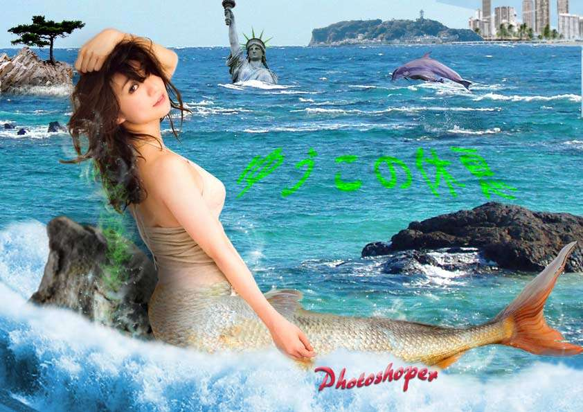 人魚の画像を貼るトピ