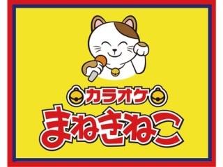 ヒトカラ好きな人語ろうよー!!