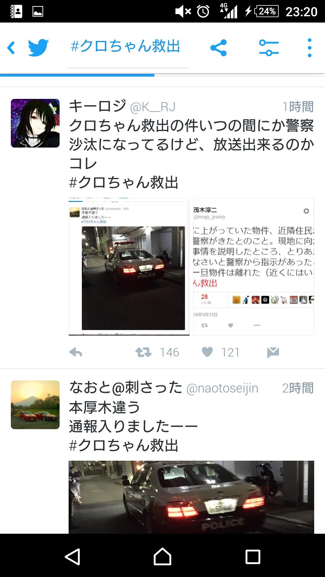 クロちゃん、「水曜日のダウンタウン」の企画で見知らぬ部屋に閉じ込められる!Twitterで救出を要請中!!