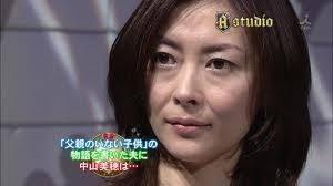 深田恭子、長澤まさみ、浜崎あゆみ…!? ゴルゴ線(老化シワ)が目立つ女性芸能人5選!