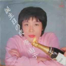 佐藤栞里「人生初」ファッション誌表紙で夢実現「本当に私が…?」