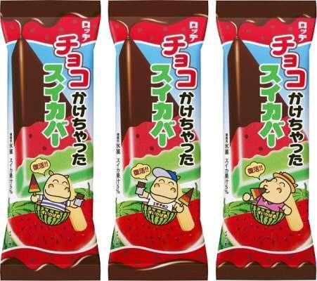 夏の定番!「ガリガリ君」梨&スイカ発売