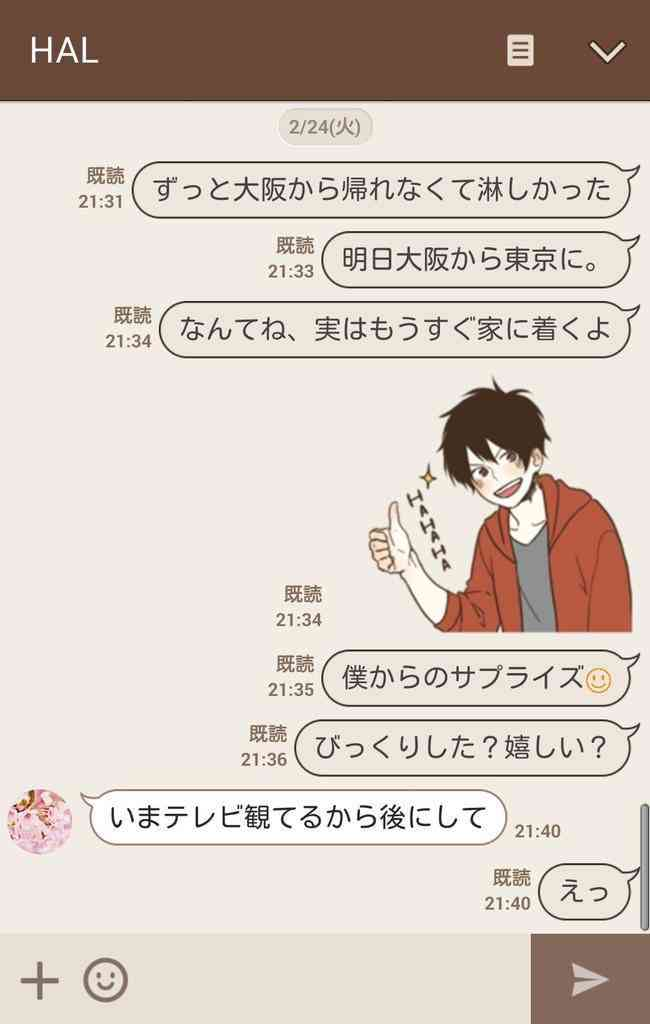 私ならこうした〜映画版〜