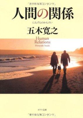 【本】あなたの人生を変えた一冊を教えて下さい。