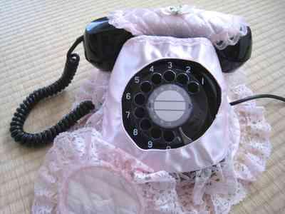 固定電話持ってますか?