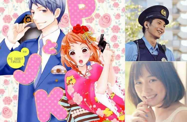 """亀梨和也と土屋太鳳が""""結婚""""、人気少女コミック「PとJK」実写映画化"""