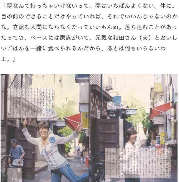 タモリの格言「夢と友だちはいらない」にスタジオがどよめく