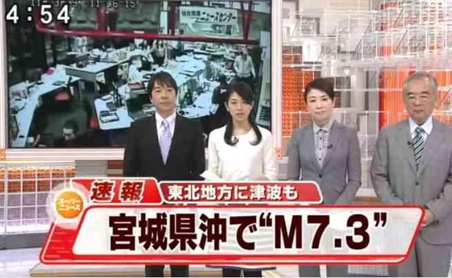 【地震】茨城県で震度5弱