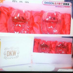 「ご祝儀はたっぷり集まったが…」DAIGOと北川景子の豪華披露宴