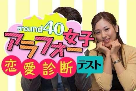 hitomi 老いを恥じる日本の風潮を疑問視「おばさんで何がいけないんだ?」