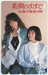 1990年代にガルちゃんがあったら立ちそうなトピ