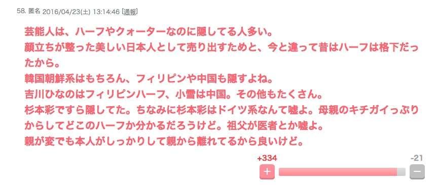 浅野忠信に大島優子「ハーフじゃない」クォーターの芸能人たち