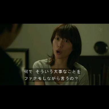 【実況・感想】土曜プレミアム・世にも奇妙な物語'16 春の特別編