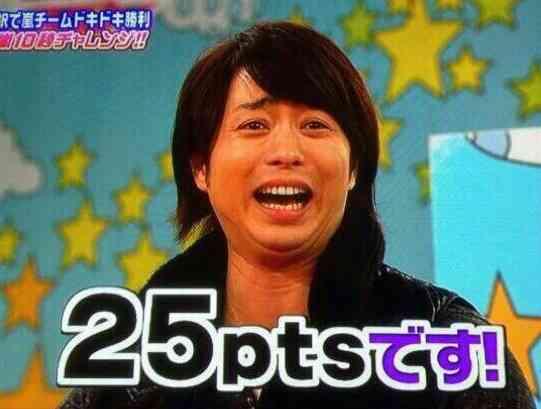 """渡辺直美が""""乙女""""の顔に 香川真司選手との対談で"""