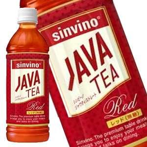 これもう一度飲みたい!