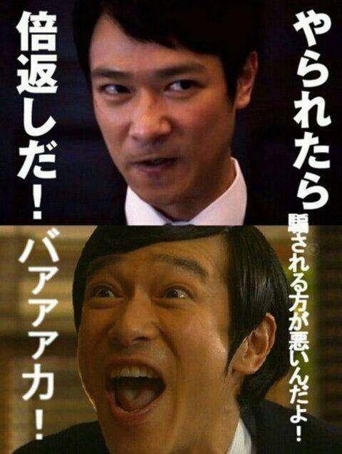 あなたが好きな歴代ドラマBest3!