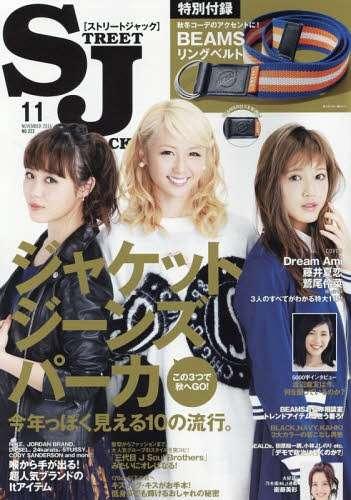 """E-girls・Amiの""""黒髪""""に驚きの声殺到「鷲尾ちゃんに似てる」「イメチェンどころじゃない」"""