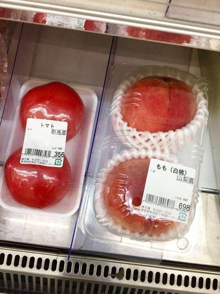よその地域のスーパーで驚いた商品